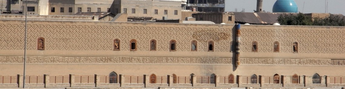 Bagdad, Université Mustansiriya, XIIIè siècle. Copyright Caecilia Pieri